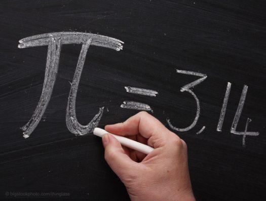 Cubit Pi