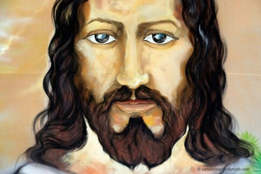 How You Could Recognize Jesus