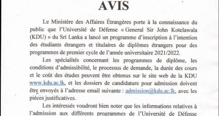 MAE Haïti- L'université KDU de Sri Lanka offre des bourses d'études internationales
