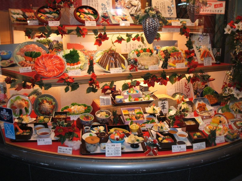 Food_display_by_trungson_in_Kyoto