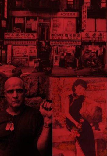 19-69 Chinese Tobacco, eau de parfum.