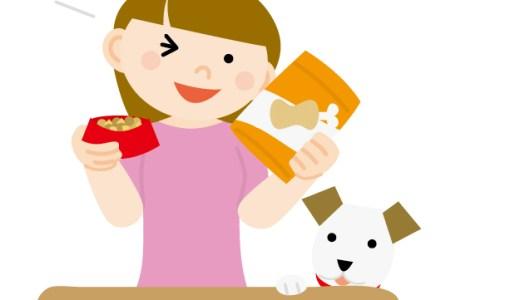 【結論】ドッグフードは人間が食べても大丈夫【好みは違います】