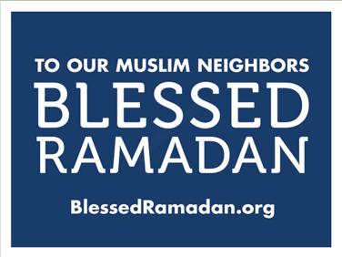 sign blessed ramadan