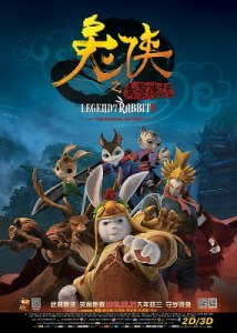 Legend_of_a_Rabbit_The_Martial_of_Fire_poster