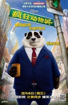 zootopia_international-character-poster-3