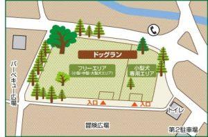 水元公園ドッグラン