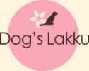 Dog's Lakku の犬Blog
