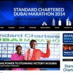 Standard_Chartered_Dubai_Marathon_2014_-_Official_Site
