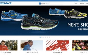 Brooks Online Store Japan