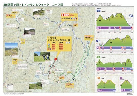 Utsukushi80k-map
