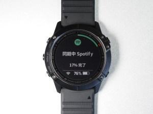 Spofityからウォッチにプレイリスト「Discover Weekly」の30局のダウンロードが始まる。ダウンロードはスマートフォンとのBluetooth接続ではなくWIFI接続で行われるので、ウォッチをWIFIに接続する設定をしておく必要がある。最初にSpotifyとの接続を待った後、ダウンロードが始まる。