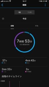 睡眠時間のトラッキングができるのはバッテリー稼働時間の長いスマートウォッチである必要がある。