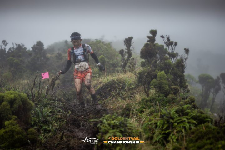 1日目の吉住友里選手。Photo: ©︎GoldenTrailSeries ®︎Azores Trail Run ®︎PhilippReiter-GTCAzores-stage1-104