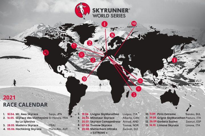 スカイランナー・ワールドシリーズ 2021