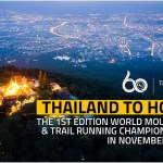World Mountain & Trail Running Championships, Chaing Mai, Thailand