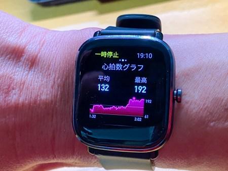 上にフリックすると心拍数などのデータがグラフで表示される。