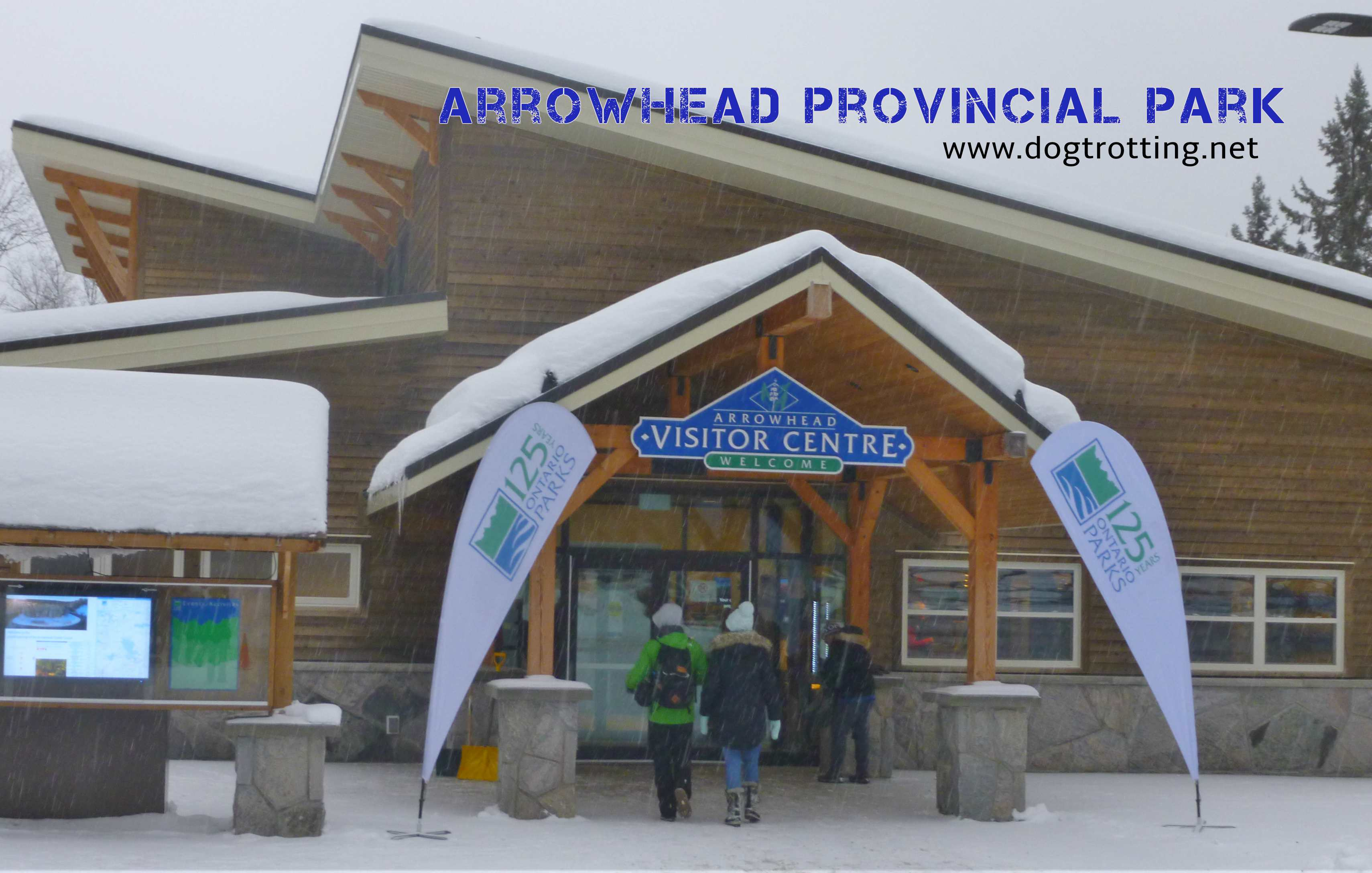 visitors centre at dog-friendly Arrownhead Provincial Park, Ontario, Canada dogtrotting.net