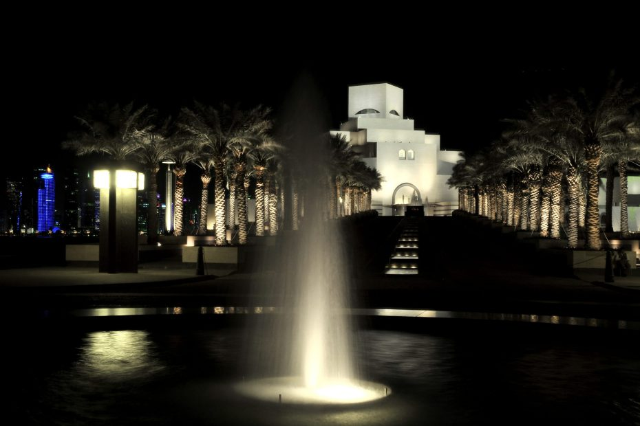 The Museum of Islamic Art at night. Doha, Qatar