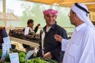 Al Mazrouah Yard farmers' market