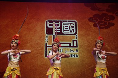 Qatar China Year of Culture 2016