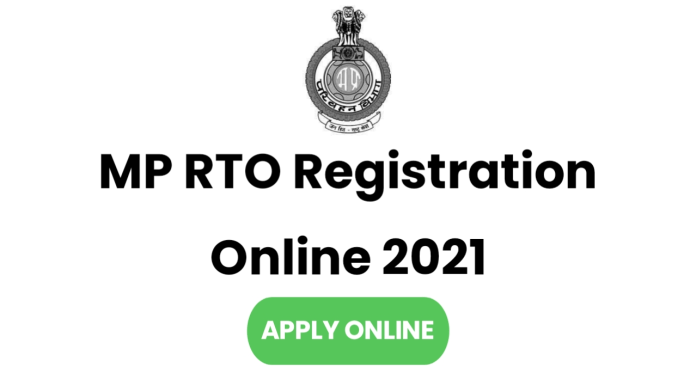 driving license MP RTO Registration, driving licence, Enquiry, Vehicle Owner Search, MP RTO Registration,MP Driving License Apply, Enquiry, Vehicle Owner Searchonline, MP RTO Registration 2021, MP RTO vehicle registration owner search, How to get Learner Driving License, Documents Required for Driving License, How to book slot for Learning Driving License.