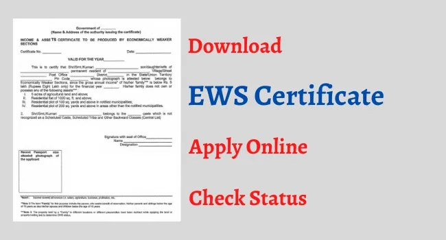 EWS Certificate Application 2021, Apply Online EWS Certificate form pdf, EWS Certificate Apply 2021, How To Apply EWS Certificate, Benefits ofEconomically Weaker Section(EWS) Certificate, Documents Required for EWS Certificate,  How to create EWS certificate.