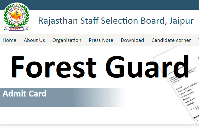 RSMSSB Forest Guard Admit Card 2021,  Forester Exam Date rsmssb.rajasthan.gov.in, Rajasthan Forest Guard Admit Card, Subordinate and Ministerial Services Selection Board (RSMSSB) Jaipur,