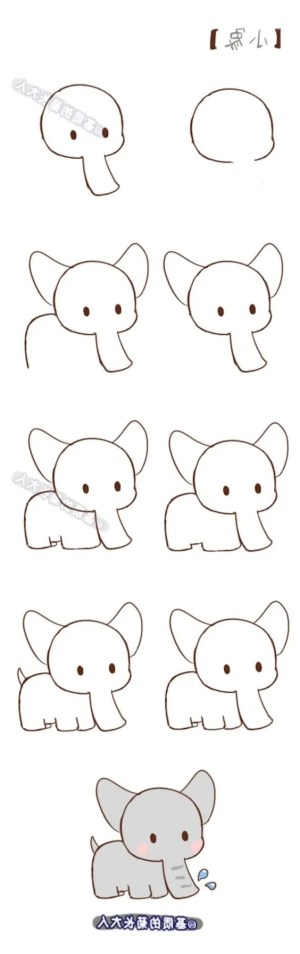 step draw beginners easy drawings drawing animal things cool simple tutorials steps kawaii lessons doodles learn paintingvalley
