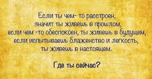 Скажи жизни ДА!