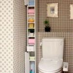 50 Best DIY Storage Design Ideas To Maximize Your Small Bathroom Space (4)