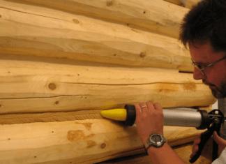 герметики для дерева