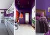 интерьеры в оттенках фиолетового