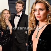After Oscar party Vanity Fair  /فرش سرخ