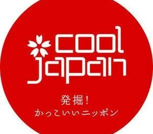 Osaka Planning Its Own 'Cool Japan' Attraction Park