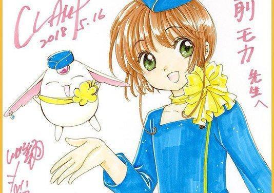CLAMP Draws Cardcaptor Sakura Art for Crew de Gozaimasu! Flight Attendant Manga