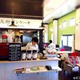 九州パンケーキカフェ 宮崎本店