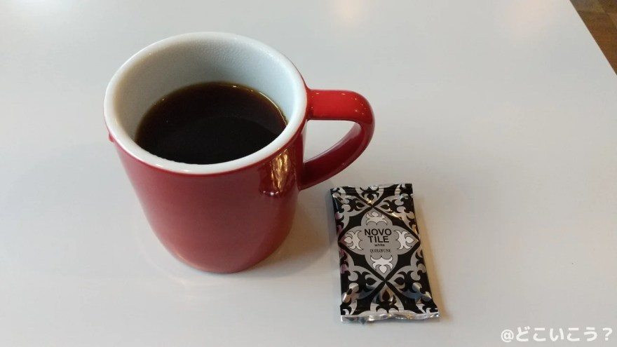 The Rosa Coffee