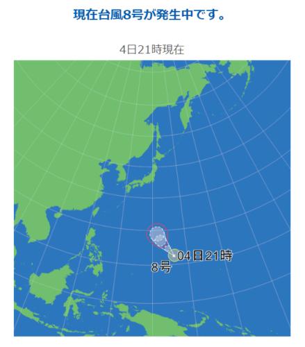 台風情報 台風8号発生