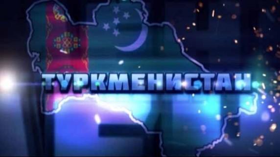 25 лет после СССР 3 серия. Туркменистан (2016)