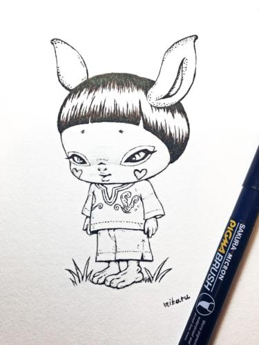 koketsch-rabit-pen