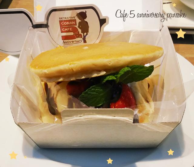 名探偵コナンカフェ5周年記念パンケーキの写真.jpg