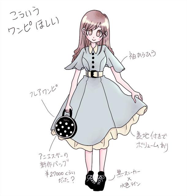 春服ワンピース2.jpg