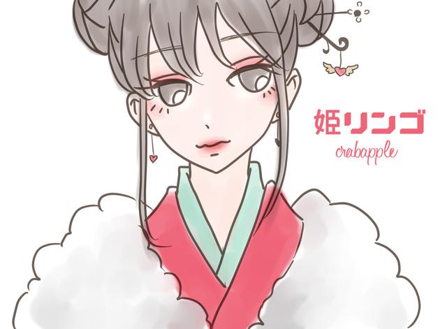 着物メイク姫リンゴ.jpg