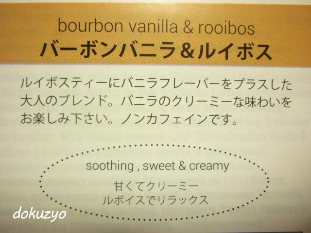 バーボン紅茶2.jpg