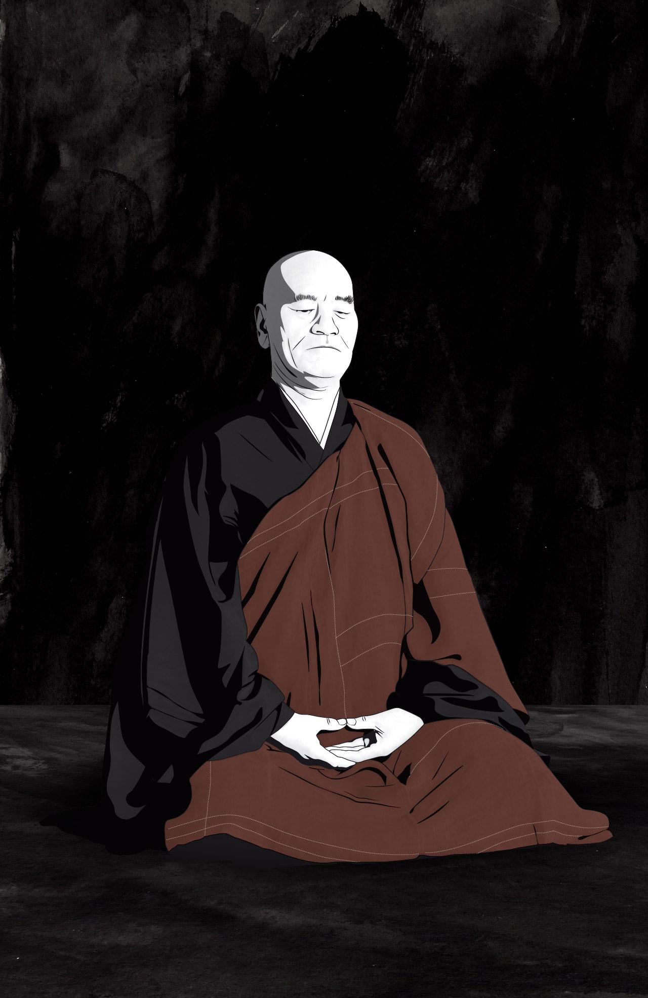 Taisen Deshimaru