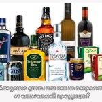 Соблюдение диеты или как не поправиться от алкогольной продукции?