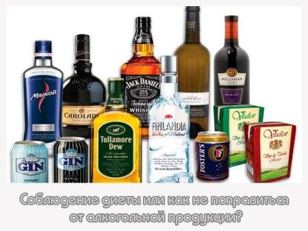 ne popravitsja ot alkogolnoj produkcii