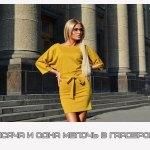 Тысяча и одна мелочь в гардеробе при выборе платья от Lecco