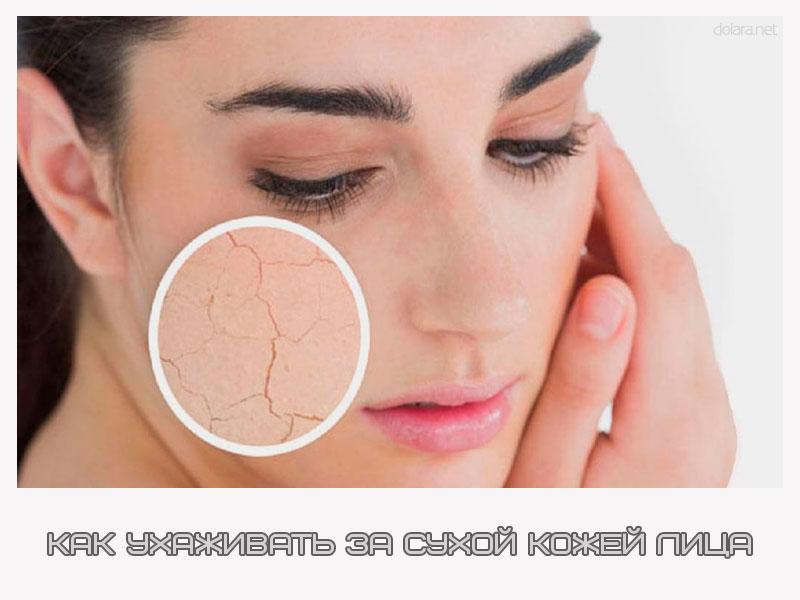 Маска для лица из яйца для проблемной кожи