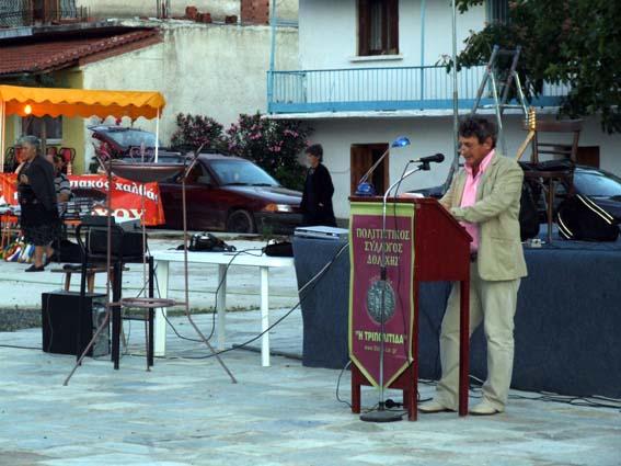 Χρήστος Θεοδωράκης, Πρόεδρος Πολιτιστικού Συλλόγου